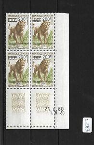 SMT, NIGER  ANIMALS stamp in blok of 4, MNH, RRR