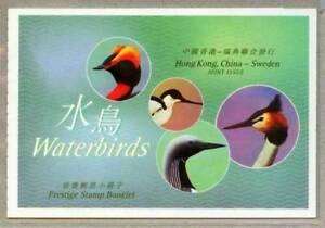 China HONG KONG 2003 Booklet Waterbird Stamps Joint Sweden  ISSUE Bird
