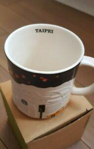 Classic Starbucks Collectible Relief Mug - Taipei