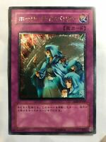 YuGiOh SOD-JP060 Hallowed Life Barrier Ultimate Rare Japanese Soul of the Duelis