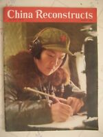 Cultural Revolution - China Reconstructs Magazine - 1970 August Issue