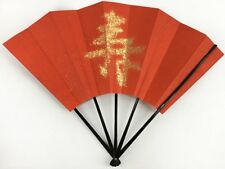 Vintage Japanese 'Kotobuki' FoldingDisplayFan Kumihama Country Club: Feb17-B