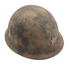 JAPANESE WW2 Army Helmet Hand Aged Free shipping from the USA