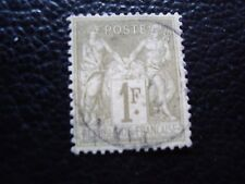FRANCE - timbre yvert et tellier n° 82 obl (L1) stamp french