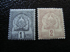 TUNISIE - timbre - yvert et tellier n° 9 10 n* (A6) stamp tunisia