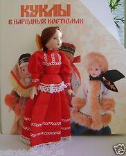 Porcelain doll handmade in costume - Orenburg Cossacks № 46