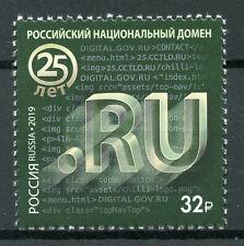Russia 2019 MNH .RU RU Top Level Internet Domain 1v Set Technology Stamps