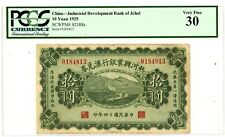 China … P-S2188a … 10 Yuan … 1925 … Choice*VF-XF*  PCGS 30 (VF-XF).