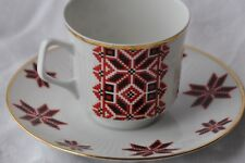 Ukrainian Star Design Cup & Saucer in Black and Red