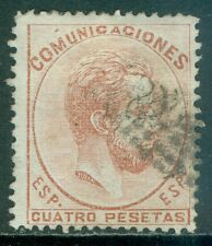 SPAIN : 1872. Scott #188 Very Fine, Used. Catalog $625.00.
