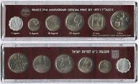 Israel Official Mint Lira Coins Set 1977 Star of David Uncirculated