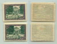 Latvia 1925 SC B26 MNH imperf (perf stamp for compare not included) . f3914
