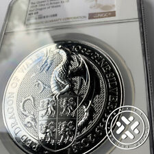 2018 10 OZ SILVER COIN NGC MS 69 GREAT BRITAIN QUEEN'S BEASTS - Red Dragon