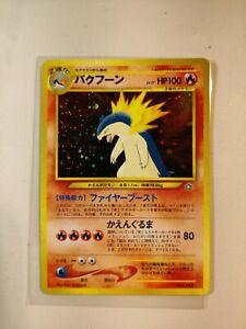 Japanese Typhlosion #157 Holo Pokemon Card | Neo Genesis Set