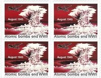 ATOMIC BOMB ENDS WWII US POSTAGE POSTER STAMP BLOCK RESCINDED BY USPS ENOLA GAY