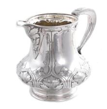 Gorham Athenic silver water pitcher Lot 86