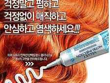 [Hair Plus] Phyto Protein Bond Velvet Nutri-Injection 12ml x 4ea