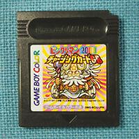 Bikkuriman 2000 Charging Card GB (Nintendo Game Boy Color GBC, 2000) Japan