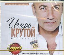 CD MP3  IGOR KRUTOY- ALL ALBUMS  Крутой Игорь Все альбомы