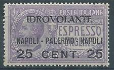 1917 REGNO POSTA AEREA NAPOLI PALERMO MNH ** - RR4541-2
