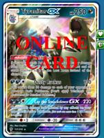 Tyranitar GX RA Lost Thunder  Digital Card Pokemon TCG ONLINE PTCGO SENT FAST!!