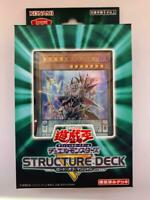 31005 Yu-Gi-Oh Yugioh Structure Deck R: Lord of Magician