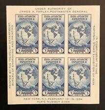 Scott #735 Byrd Antarctic Expedition Ii Souvenir Sheet