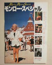 "Japanese B2 20""x28"" Movie Poster Marilyn Monroe 1992 30th Anniversary Memorial"