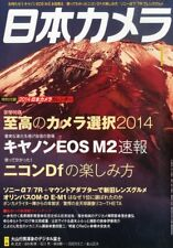 """Nippon Camera"" Japan Photo Magazine 2014 Jan 1 Canon EOS M2 Nikon Df"