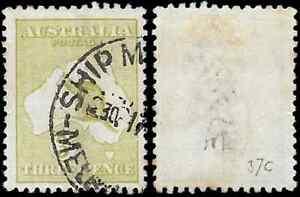 Australia, 1915, ROO, SG37d, 3d, DIE II , Wmk W6 - USED  Copy 2 - CV £55