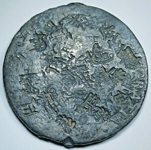 1700's Chopmarks Peru 8 Reales Antique Spanish Counterstamp Silver Dollar Coin