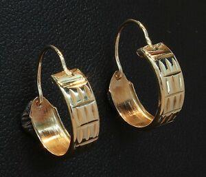 9 Carat Yellow Gold Patterned Hoop Earrings 9CT (80.21.156)