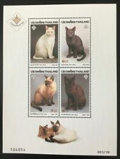 THAILAND STAMP 1995 THAIPEX '95 Souvenir sheet perforated (Cats)- MNH