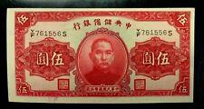 1940 CHINA Central Reserve Bank 5 Yuan P-J10e  AU/UNC