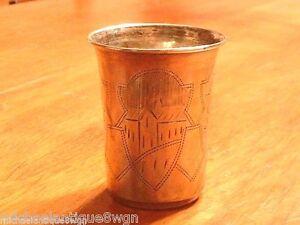 19ThC Russian Silver 84 Goblet Cup I. Zakhoder Kiev 1895
