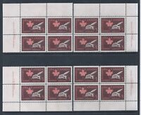 Canada #432 Quebec Conference Matched Set Plate Block MNH *Free Shipping*