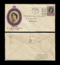 Singapore 1953 QE Coronation First Day Cover, slight toning.