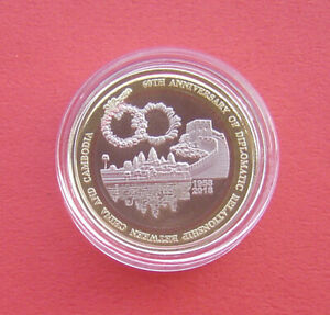 Cambodia 2018 60th Annv. of CN and KH Diplo. Relstions 100 Riels Tri-metal Coin