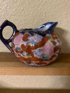 Vintage Japanese Colored Milk Creamer Pitcher W/  Flowers