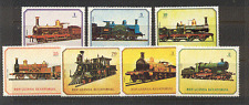 Equatorial Guinea 1978 TRAINS/Steam/Transport 7v n16167