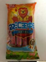 USA Seller 美国卖家:30g*9 Chinese Snack ShuangHui 双汇王中王优级火腿 2月1号2020年 过期日
