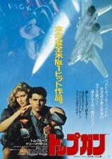 Top Gun Movie Poster  Japanese Large 24inx36in