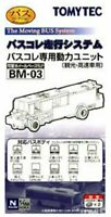Tomytec Moving Bus System Motorized Chassis 1/150 N scale BM-03