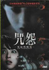Ju On The Beginning of the End DVD Japanese Horror Sasaki Nozomi NEW R3 Eng Sub