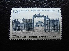 FRANCE - timbre yvert et tellier n° 988 n* (L1) stamp french