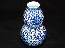 Rare petit vase en porcelaine chinoise de Jingdezhen / Double gourd China vase