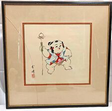 Framed Drawing on Fabric of Sumo Wrestler w/Glass Signed and Stamped in Japanese
