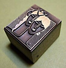 """ART DECO"" PRINTING BLOCK."