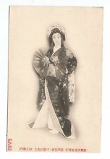 old Japan postcard, Geisha ?; performer, well dressed woman with fans