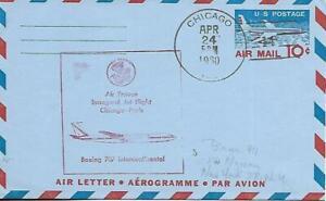 First Jet Airmail Flight Chicago - Paris April 24 1960 AAMC#J515